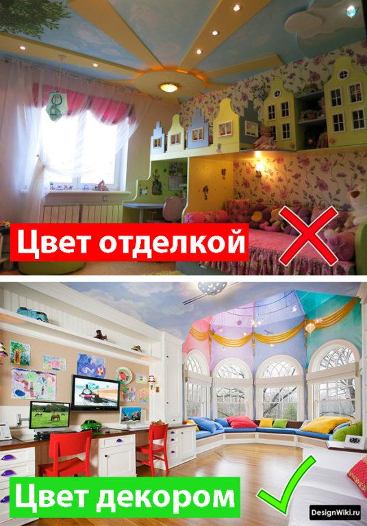 Сочетание цветов в детской #дизайнинтерьера #детские