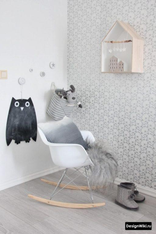 Кресло-качалка для детей