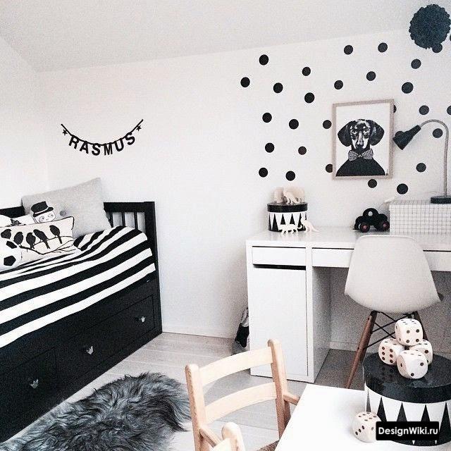 Черно-белая комната для мальчика