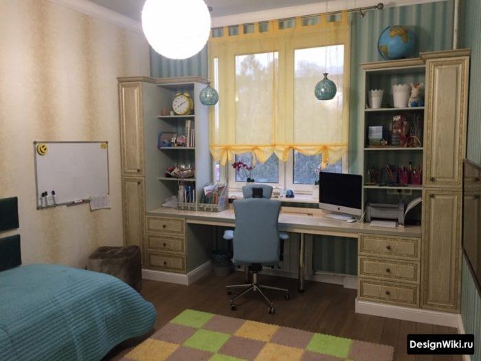 Комната подростка в классическом стиле
