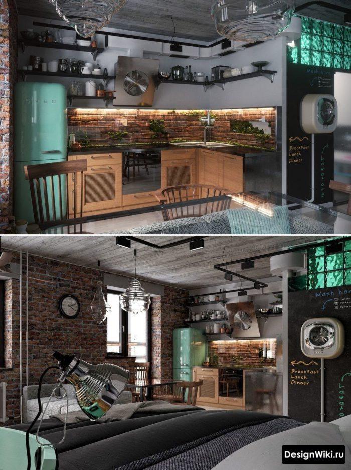 кухня гостиная в стиле лофт с бирюзовыми акцентами
