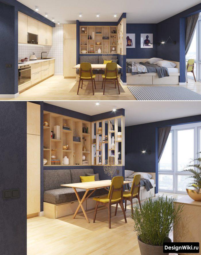 сочетание темно синего и желтого в интерьере квартиры студии