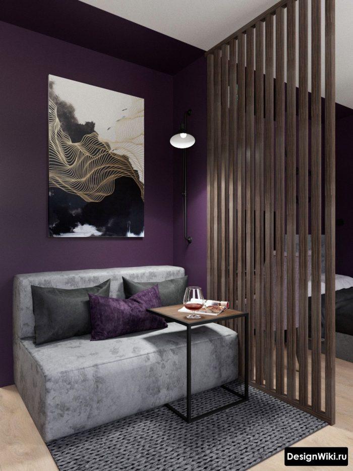фиолетовая стена в интерьере