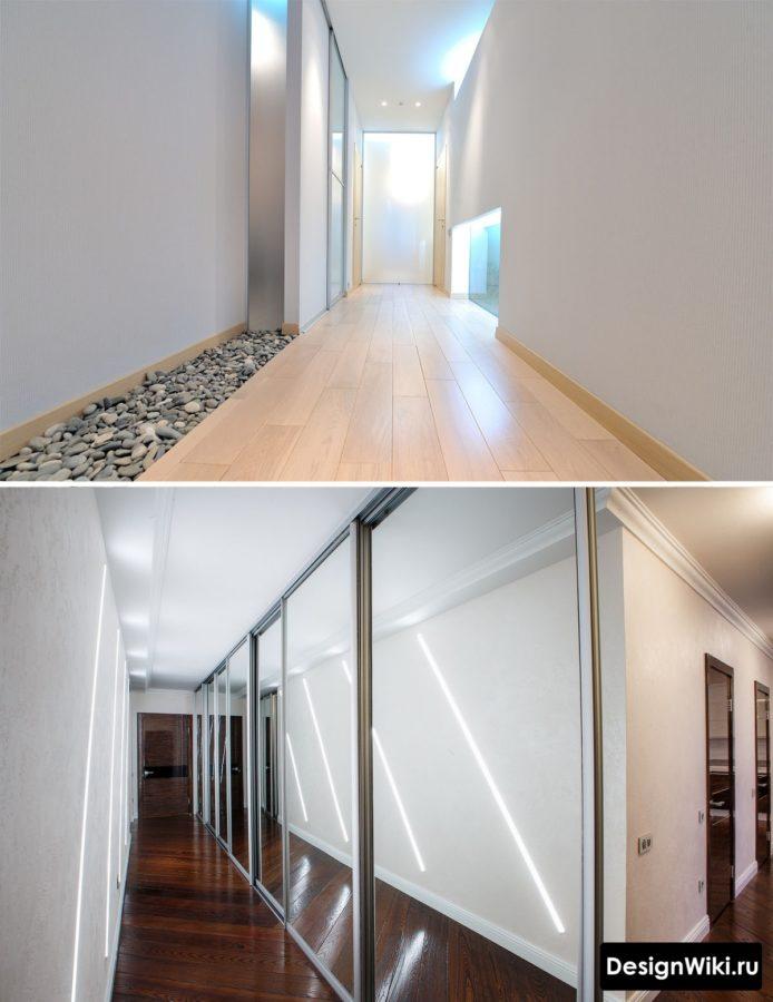 Дизайн коридора в квартире в стиле хай-тек - освещение #дизайн #прихожая