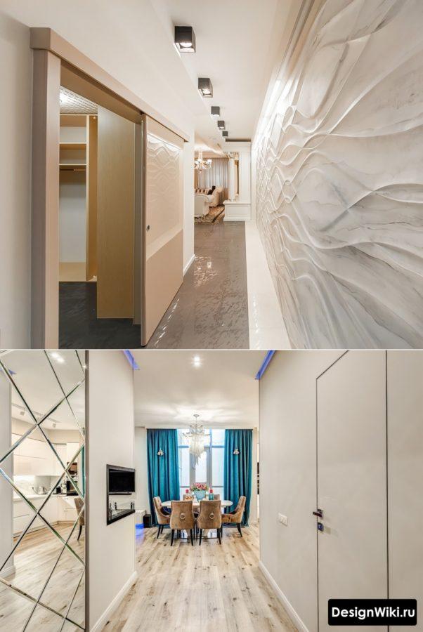 Дизайн коридора в квартире фото в современном стиле #дизайнинтерьера