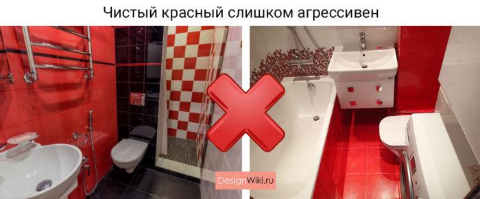 Дизайн красной плитки в ванной комнате
