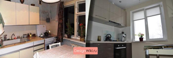 Дизайн кухни в хрущевке до и после ремонта