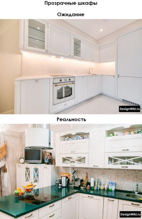 Дизайн маленькой кухни до ремонта и после