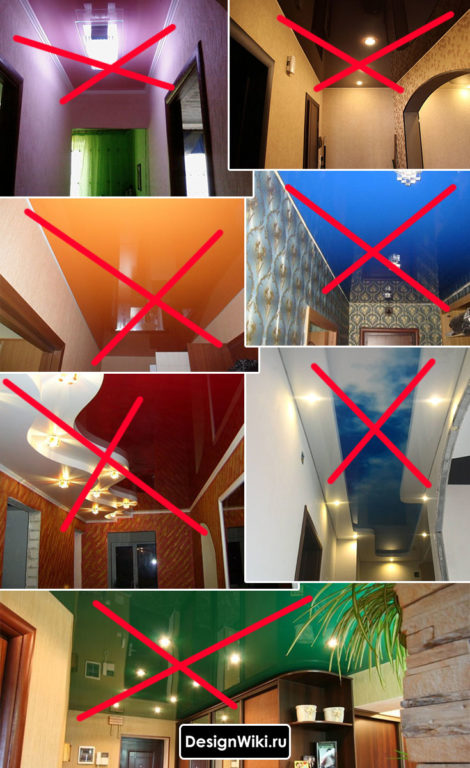 Натяжные потолки в коридоре - фото как не надо делать #дизайн