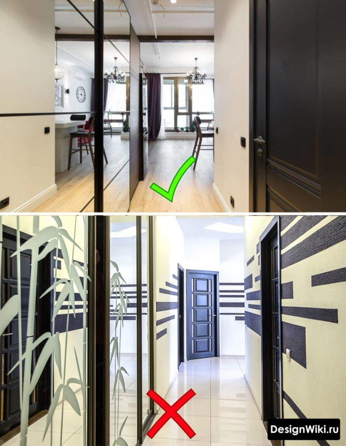 Правильный и неправильный дизайн коридора