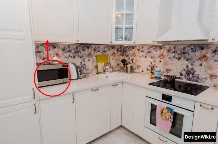 Рабочая зона в маленькой кухне
