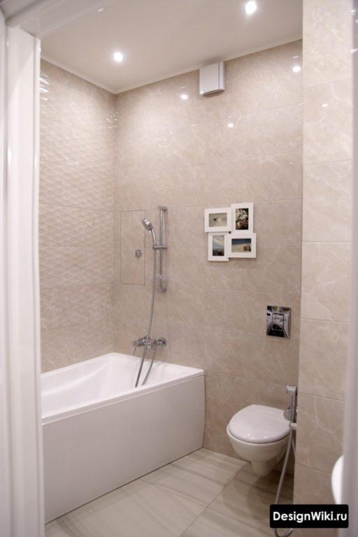 Туалет инсталляция в ванной комнате