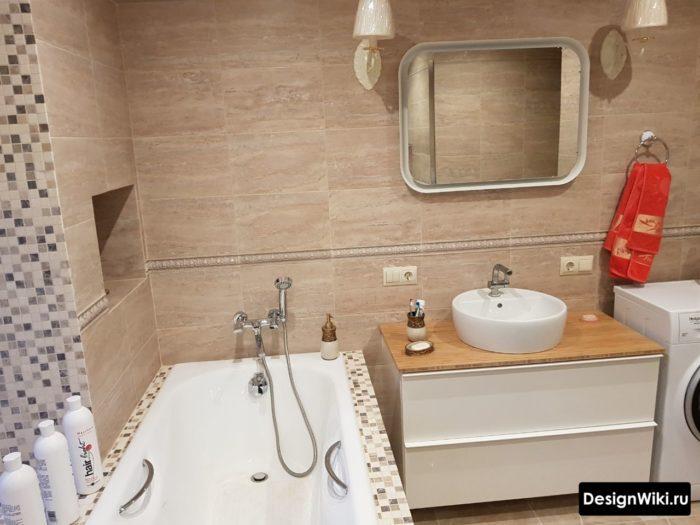 Высота раковины и стиральной машины в ванной комнате