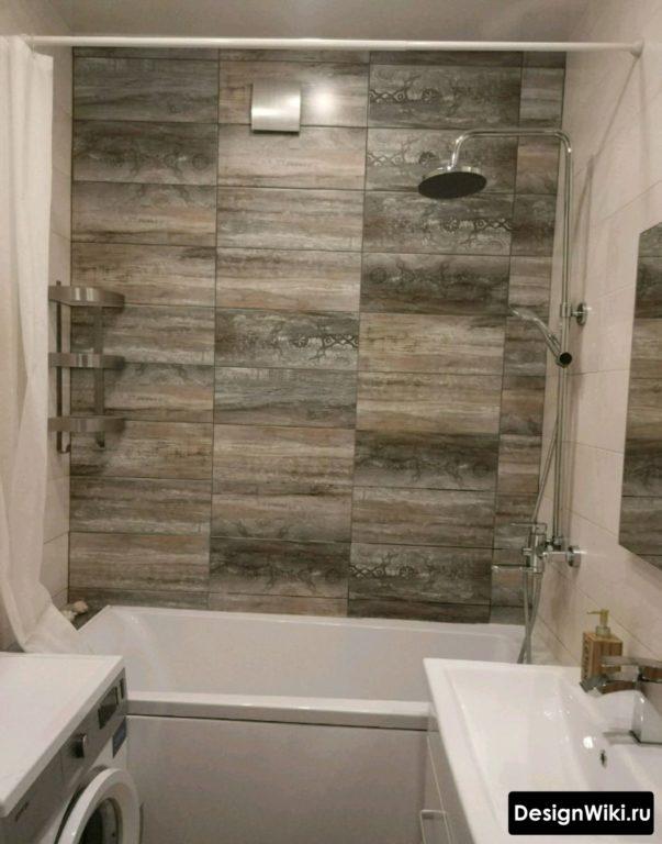 Дизайн ванной 3 кв.м со стиральной машиной без туалета
