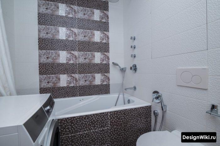 Маленькая ванная 3кв.м с туалетом и стиральной машиной