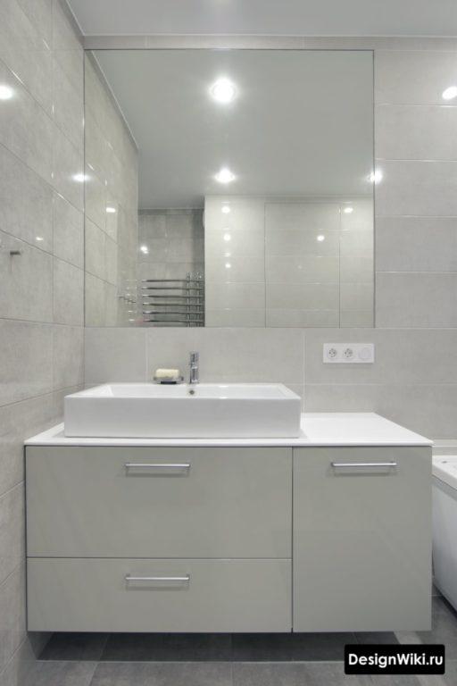 Накладная раковина в маленькой ванной комнате