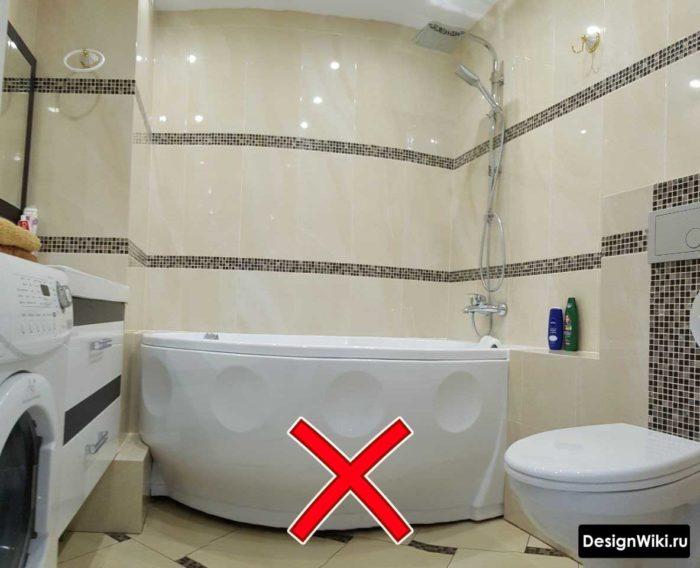 Ошибка дизайна маленькой ванной комнаты