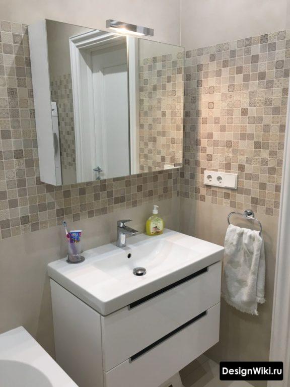 Стильная маленькая ванная в квартире