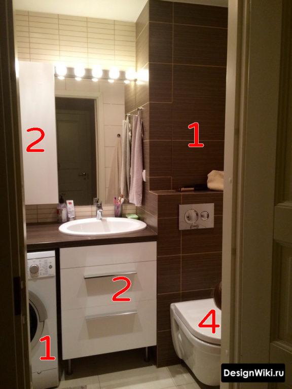 Туалет и стиральная машина в совмещенной ванной 4 кв м