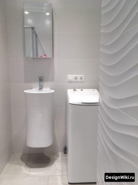 Узкая стиральная машина для ванной комнаты