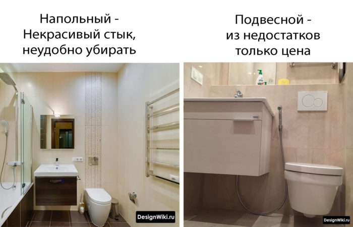 Унитаз подвесной в маленькой ванной комнате