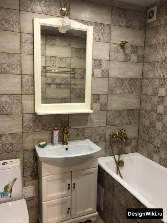 Шахматная укладка в маленькой ванной