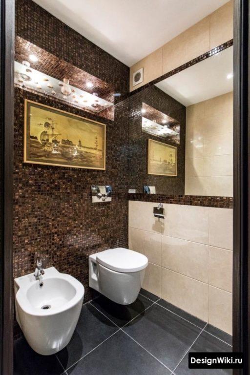 Дизайн туалета с биде и глянцевой мозаикой