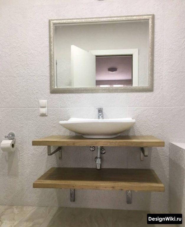 Идея современного дизайна ванной комнаты