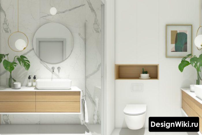 Минималистичная ванная в скандинавском стиле