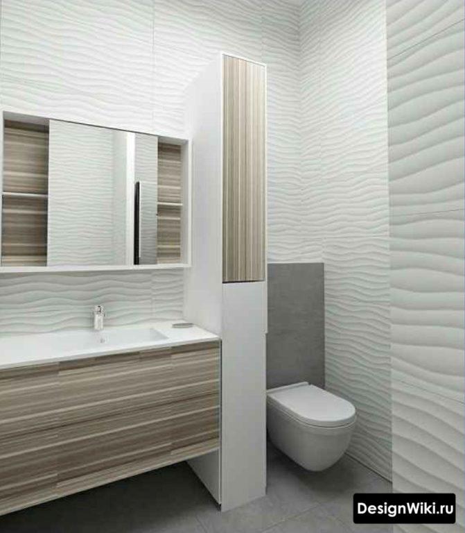 Обычная современная ванная