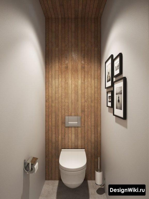 Плитка под дерево и серая краска в туалете