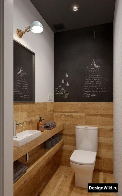 Современный дизайн туалета с маленькой раковиной