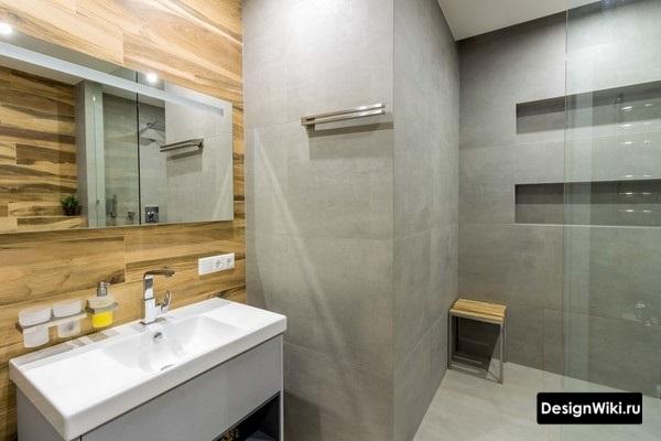 Сочетание серого и дерева в скандинавском стиле ванной