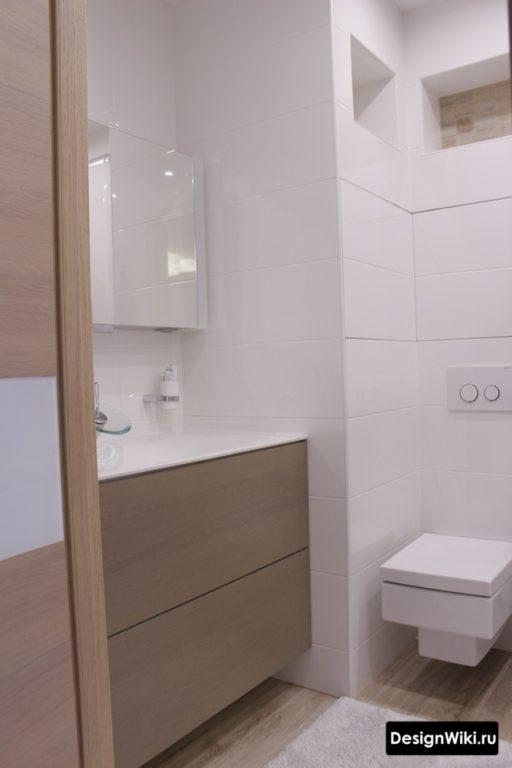 Стильный современный дизайн туалета