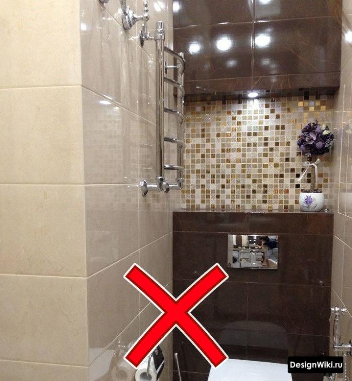 Туалет с полотенцесушителем