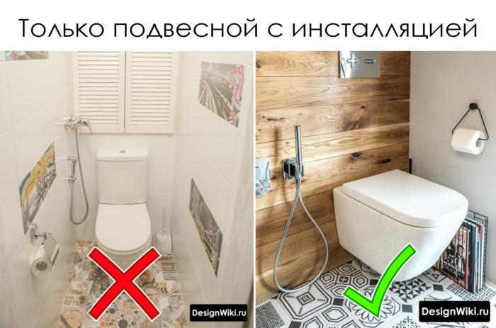 Дизайн маленького туалета в квартире #дизайн #ваннаякомната