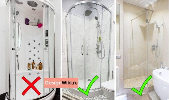 Ванны душевые кабины для маленьких ванных комнат