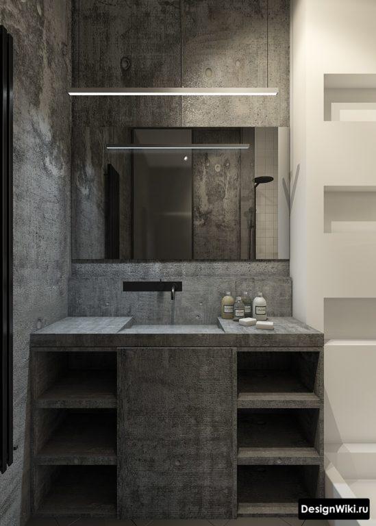 Бетонная мебель в ванной в стиле лофт