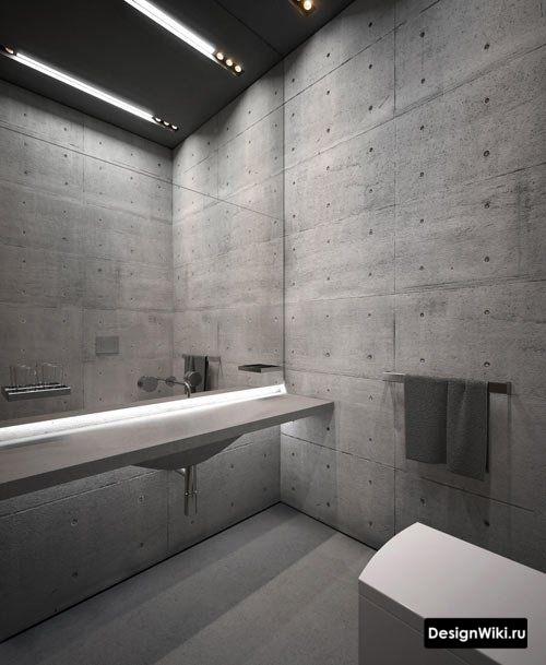 Бетонные стены в ванной в стиле лофт
