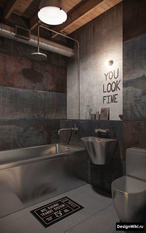 Брутальная ванная в стиле лофт с металлической сантехникой