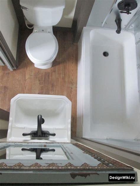 Ванная 2 квадратных метра с туалетом