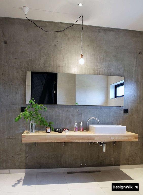Декоративная штукатурка с имитацией бетона в ванной