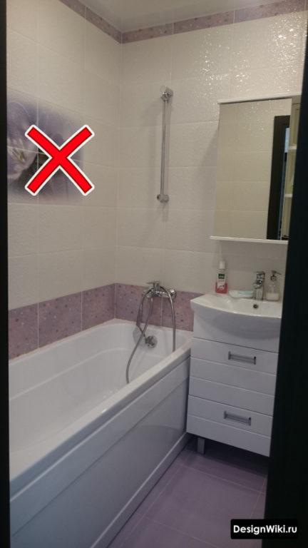 Как не надо использовать декоры в ванной в хрущевке #интерьер #дизайнванной