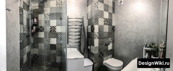 Комбинация серой плитки и декоративной штукатурки в ванной