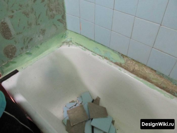 Кривые стены при приставление ванны в хрущевке