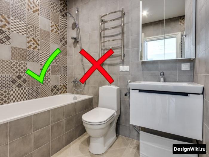 Маленькая серая квадратная плитка в ванной