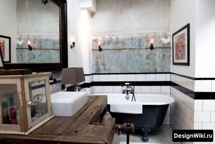 Оригинальная ванная в стиле лофт