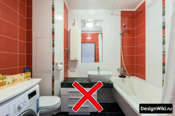Ошибка при дизайне ванной комнаты в хрущевке