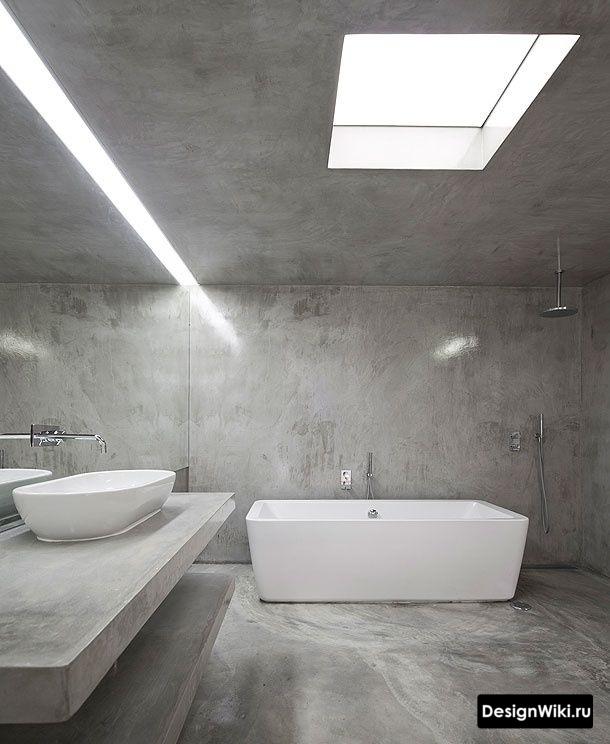 Полностью серая бетонная ванная