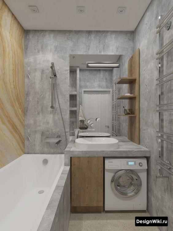 Сочетание серого и древесного в лофт ванной